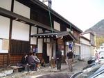 Photo_464